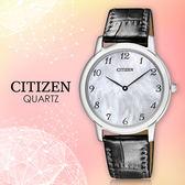 CITIZEN星辰手錶專賣店 EG6005-03D 女錶 Eco-Drive光動能 日系 皮革錶帶 貝殼面 藍寶石玻璃鏡面 防水30米