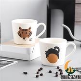 貓咪老虎日式陶瓷杯可愛家用馬克杯情侶早餐咖啡水杯【創世紀生活館】