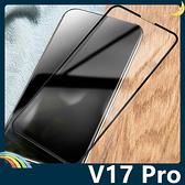 vivo V17 Pro 全屏弧面滿版鋼化膜 3D曲面玻璃貼 高清原色 防刮耐磨 防爆抗汙 螢幕保護貼