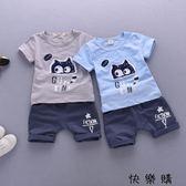 兒童夏季衣服男童短袖兩件套