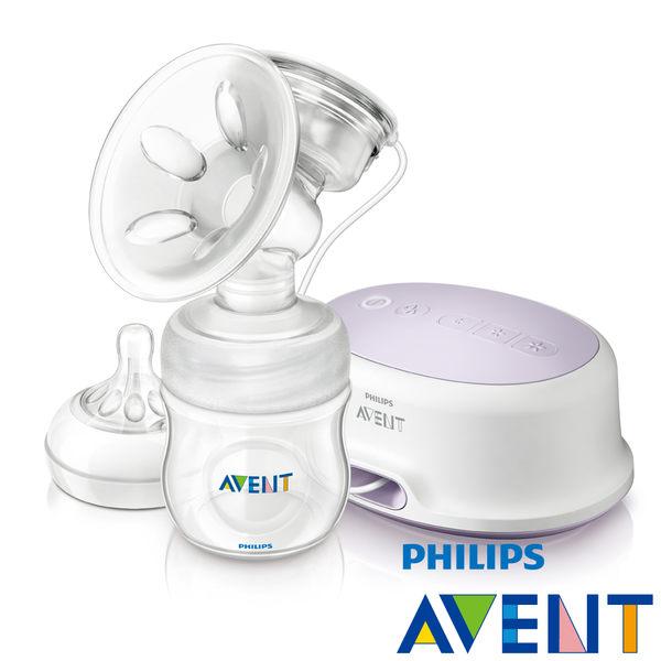 Avent 新安怡 輕乳感PP標準型單邊電動吸乳器