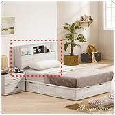 【水晶晶家具/傢俱首選】ZX1013-5狄倫古橡木3.5 尺單人床頭箱~~床底另購
