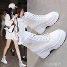 馬丁靴女夏季2021新款薄款網紗透氣內增高涼靴鏤空厚底短靴潮ins 一米陽光
