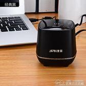 桌面筆記本小音響台式電腦迷你小音箱家用有線影響手機喇叭低音炮  居樂坊生活館