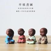茶寵擺件精品可養創意紫砂三四不小和尚琴棋書畫多肉花盆裝飾 街頭布衣