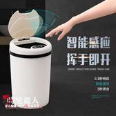 電動感應垃圾桶家用客廳臥室智能帶蓋垃圾筒衛生間創意壓圈密封桶 全店88折特惠