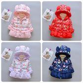 女寶寶鋪棉外套  新年紅仿羽絨嬰兒連帽大衣  UG11128 好娃娃