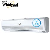 [Whirlpool 惠而浦]11~14坪 定頻一對一冷氣空調 ATO-HR63NA/ATI-HR63NA