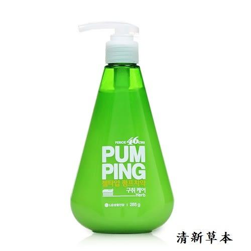 ✿ 梨花跑跑妞 ✿韓國👋即期商品👋LG PERIOE PUMPING 按壓式牙膏