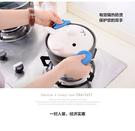 TwinS蝴蝶造型矽膠防燙器2個【家戶必備】顏色隨機【伯澄】