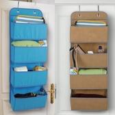 收納袋掛袋墻掛式門后多層布藝掛兜整理袋宿舍儲物袋雜物收納神器 居享優品