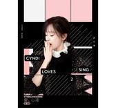 王心凌 CYNDILOVES2SING《愛。心凌》黑哈妮 正式版 CD 免運 (購潮8)