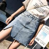 ins牛仔短裙女夏2018新款不規則半身裙高腰包臀學生chic風裙子a字  無糖工作室