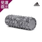 Adidas 3D浮點按摩滾筒(迷彩灰/33cm) x1【免運直出】