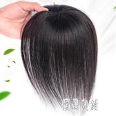 假髮頭頂補髮片真髮自然無痕遮蓋白髮一片式輕薄增髮量女士補髮塊 LR13355【優品良鋪】