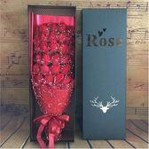 玫瑰香皂花束禮盒創意情人節禮品送女友送朋友生日禮物【33朵雪紗紅】