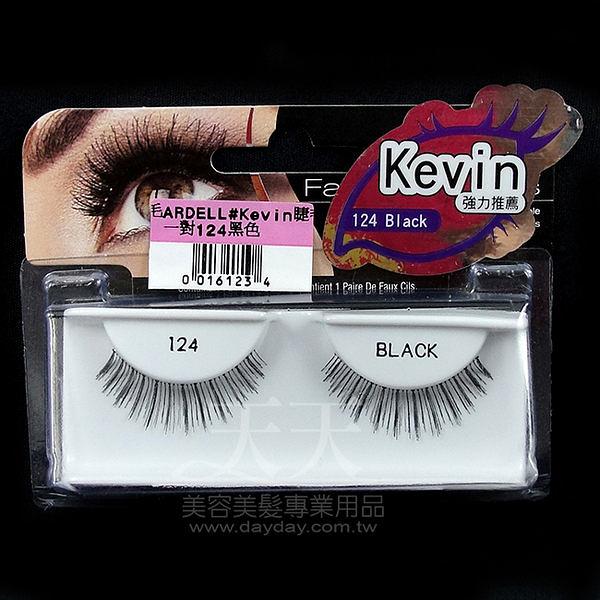 【ARDELL艾黛兒】Kevin強力推薦 睫毛 一對入 (124 黑色) [16123]