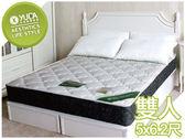 獨立筒床墊【YUDA】英式舒眠【3M防潑水+厚度22cm】白二線 5尺 雙人 獨立筒床墊/彈簧床墊