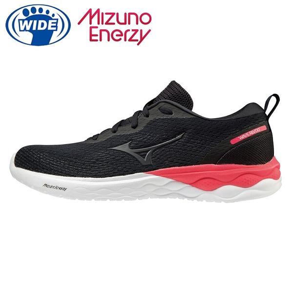MIZUNO WAVE REVOLT 寬楦 一般型 女款 慢跑鞋 黑紅 J1GD208509 21SS 【樂買網】