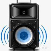 220V充電大功率播放器帶話筒藍牙重低音室 WD2634【夢幻家居】TW