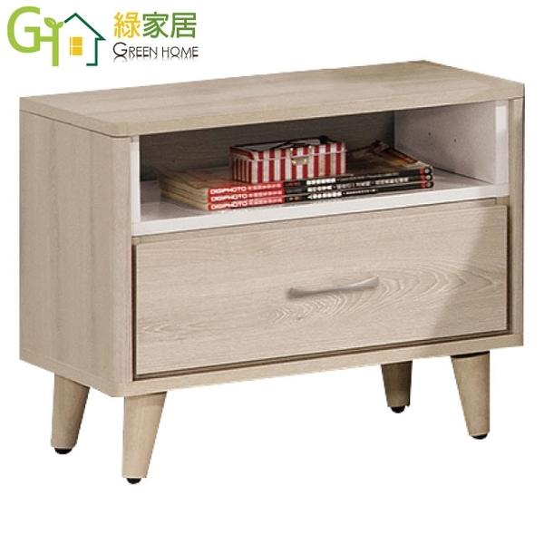 【綠家居】帕德頓 時尚1.7尺木紋床頭櫃/收納櫃