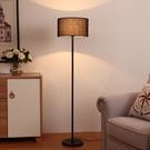 落地燈臥室床頭溫馨簡約現代客廳書房立式台燈