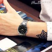 手錶韓版時尚簡約潮流手錶男女士學生防水情侶女錶休閒復古男錶石英錶   曼莎時尚