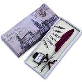 歐式復古套裝羽毛筆蘸水鋼筆天鵝毛送男友生日圣誕禮物【優惠兩天】