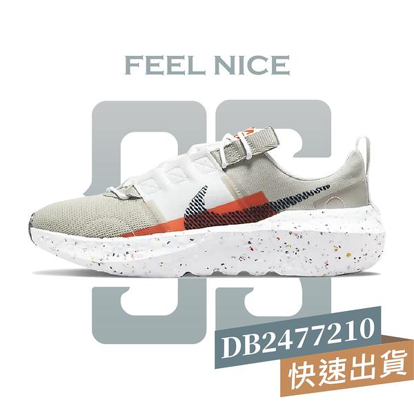 NIKE CRATER IMPACT 卡其 男 環保 再生材質 輕量 舒適 穿搭 休閒鞋 DB2477210