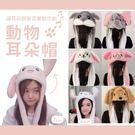 動物耳朵帽【HFA871】兔子兔耳貓咪貓...