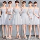禮服新款夏季結禮服裙女顯瘦中長款 小宅妮
