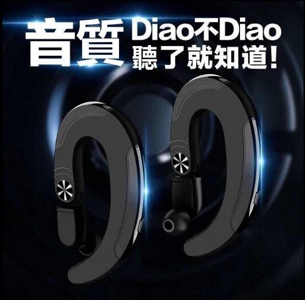 現貨藍芽耳機無線迷你耳塞式骨傳導概念蘋果單耳手機通用入耳開車運動全館免運 韓國時尚週