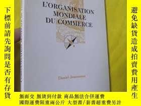 二手書博民逛書店L`Organisation罕見mondiale du commerce【原版書】小32開本Y9636 Dan