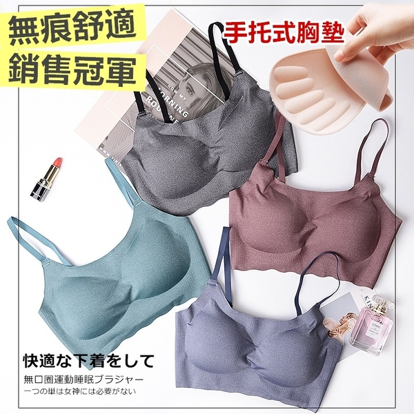 日本熱銷款 會呼吸的內衣 無鋼圈 冰絲內衣 涼感 無痕內衣 運動內衣/瑜珈/休閒用【RS788】