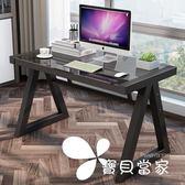 電腦桌 電腦臺式桌家用簡易辦公桌現代簡約寫字臺經濟型鋼化玻璃學習書桌