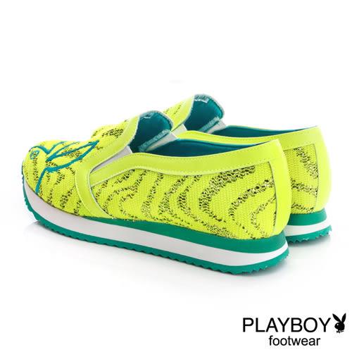 懶人鞋 PLAYBOY 斑馬紋亮片-黃