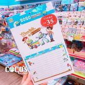 正版 迪士尼 玩具總動員 巴斯胡迪翠絲三眼怪熊抱哥 2020年曆365天計劃表 COCOS C2020