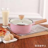 日式搪瓷湯鍋 加厚單柄奶鍋寶寶輔食煮面鍋木柄燃氣電磁爐通用 QX7893 【棉花糖伊人】