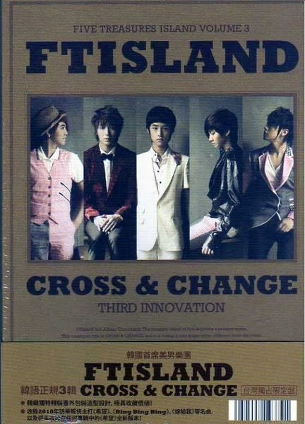 FTISLAND CROSS