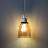 組 - 特力屋萊特 白鐵 吊燈 琥珀玻燈罩