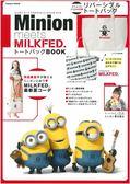 Minion meets MILKFED.時尚特刊:附雙面設計提袋