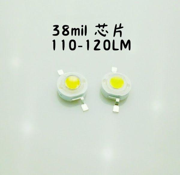 LED  1W 新世紀燈珠  38mil芯片  110-120lm  正白光 6000 -6300K   單顆$15  / 50顆更划算