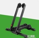 自行車停車架插入式山地車支架維修支撐架公路車單車固定展示架子 3C優購