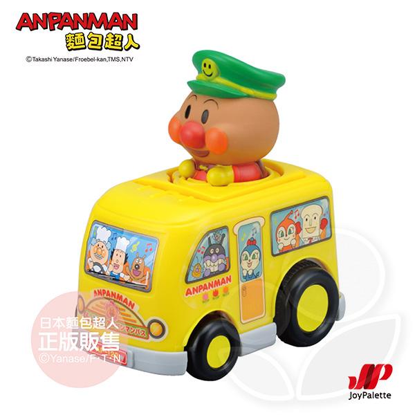 AN麵包超人-PUSH前進小汽車 幼稚園麵包超人巴士【佳兒園婦幼館】