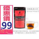 午茶夫人-焦糖蘋果紅茶2G*10入【小三...