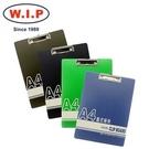 【W.I.P】正A4板夾(直)  EP-041S  /個