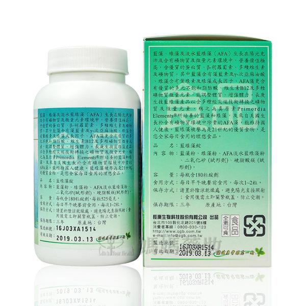 長庚生技 藍綠藻錠 180粒/瓶【媽媽藥妝】