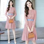 春季女裝2020新品潮秋季裙子早秋時尚氣質淑女收腰長袖襯衫長袖洋裝