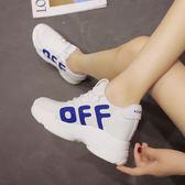 老爹小白鞋女鞋透氣網面丑鞋內增高厚底運動鞋女夏季 巴黎時尚