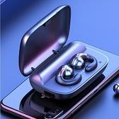 不入耳無線藍牙耳機雙耳2021年新款掛耳式骨傳導久戴不痛適用蘋果oppo華為vivo小米